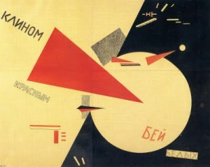 The Red Wedge, 1919, Kasimir Malevich
