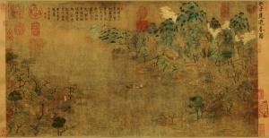 Zhan Ziqian - Ekskursion pranveror, shek VI e.s.